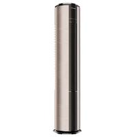 海信(Hisense) KFR-50LW/A8X600Z-A1(1P38) 2匹变频空调柜机