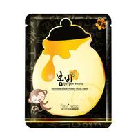 韩国 papa recipe春雨黑膜竹炭面膜蜂蜜美白面膜10片