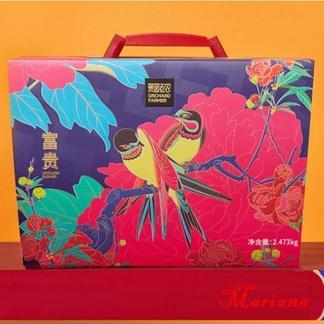【年货礼盒】果园老农富贵团圆礼盒2.473kg 6款坚果搭配4款果干 团员时刻,欢乐开怀-六种坚果组合 2.473kg