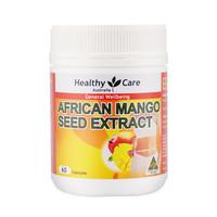 【澳洲直邮优选】Healthy Care 高浓度非洲芒果籽精华颗粒 60粒/瓶【抑制食欲】