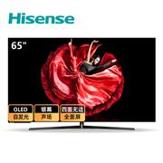 海信(Hisense)HZ65A8V 65英寸 超清4K OLED 自发光 人工智能电视机