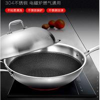 欧美达炒锅304不锈钢炖锅不粘锅蜂窝聚能电磁炉通用