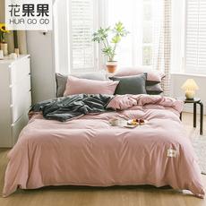 花果果LC系列 纯色全棉四件套 双色款小清新