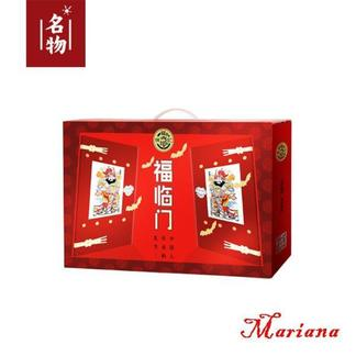 徐福记-五福临门1711g 包装盒以大红为底色,福字窗花做点缀-五福临门-1711g
