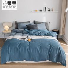 花果果LC系列 早安双拼色四件套 暖冬必备床品