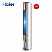 海尔(haier)KFR-50LW/09GDE23A 帝樽空调2匹 家用柜机