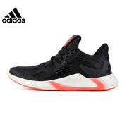 阿迪达斯官方授权2020春季新品男子edge xt运动跑步鞋 EE4162