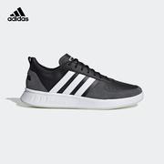 阿迪达斯官网 adidas COURT80S 男子网球运动鞋EE9664