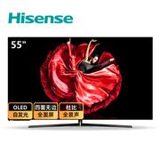 海信(hisense) HZ55A8 55英寸 AI智能 黑 OLED 超薄电视