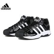 阿迪达斯官网官方授权2020春季新品男子贝壳头运动篮球鞋 EF9821