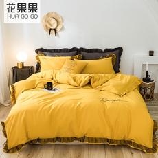 花果果LC系列 姜黄纯色全棉四件套 贡缎纯棉 双色可选