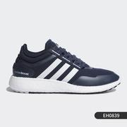 Adidas/阿迪达斯正品ch rocket boost m男子休闲运动跑步鞋EH0839