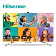 海信(Hisense)社交电视 HiTable S7E 55英寸 ULED超画质全面屏AI声控电视机