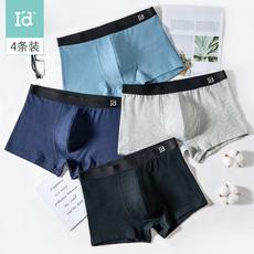 爱帝2020年新款AAA级内裤男四角裤青年平角裤宽松透气短裤头(4条装)