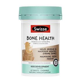 【澳洲直邮】Swisse斯维诗  儿童骨骼健康咀嚼片 60片(到手周期15-20个工作日)