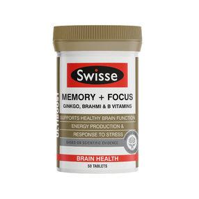 【澳洲直邮】Swisse斯维诗  增强记忆力片&提高集中力片 50片(到手周期15-20个工作日)