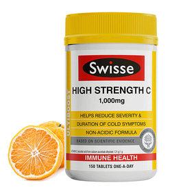 【澳洲直邮】Swisse斯维诗  高含量维生素C 150粒(到手周期15-20个工作日)
