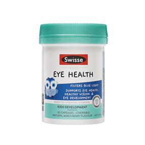 【澳洲直邮】Swisse斯维诗  儿童护眼片 30粒(到手周期15-20个工作日)