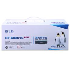 奔图M6600打印机硒鼓鼓粉一体/个(适配格之格NT-C201CPLUS+)【限中建三局采购,其他订单不发货】