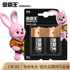 金霸王1#碱性电池*2粒/版【限中建三局采购,其他订单不发货】