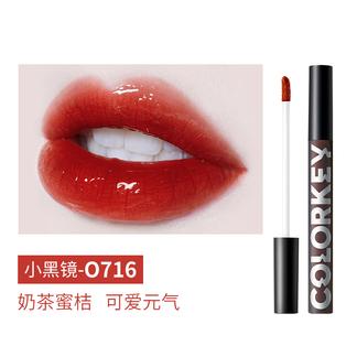 colorkey珂拉琪空气唇釉镜光系列O716 1.7ml