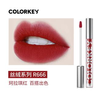 colorkey珂拉琪空气唇釉丝绒系列R666 1.7g