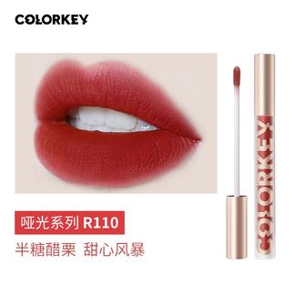 colorkey珂拉琪空气唇釉哑光系列R110 1.7ml