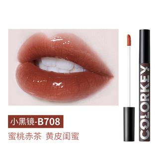 colorkey珂拉琪空气唇釉镜光系列B708 1.7ml