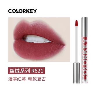 colorkey珂拉琪空气唇釉丝绒系列R621 1.7g