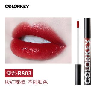 colorkey珂拉琪空气唇釉漆光系列R803 1.7ml(新配方)