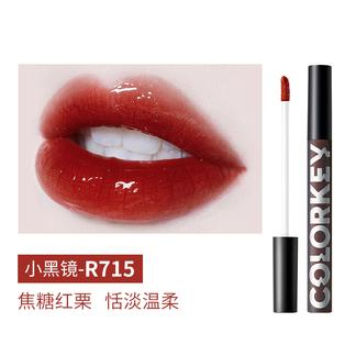 colorkey珂拉琪空气唇釉镜光系列R715 1.7ml
