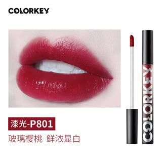 colorkey珂拉琪空气唇釉漆光系列P801 1.7ml(新配方)