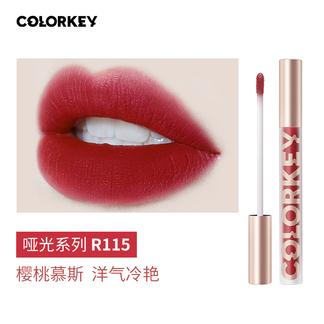 colorkey珂拉琪空气唇釉哑光系列R115 1.7ml