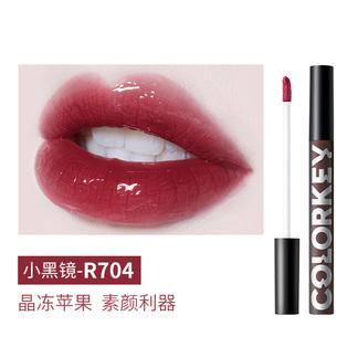 colorkey珂拉琪空气唇釉镜光系列R704 1.7ml