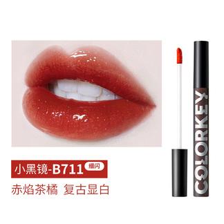 colorkey珂拉琪空气唇釉镜光系列B711 1.7ml