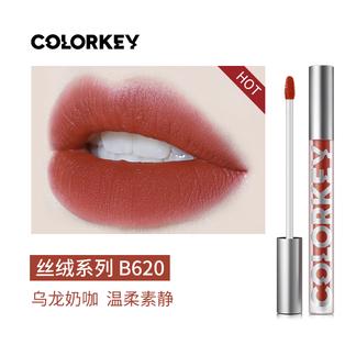 colorkey珂拉琪空气唇釉丝绒系列B620 1.7g