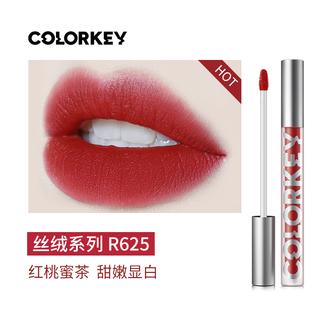 colorkey珂拉琪空气唇釉丝绒系列 R625 1.7g