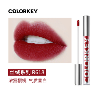 colorkey珂拉琪空气唇釉丝绒系列R618 1.7g