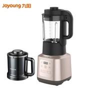 九阳(Joyoung)破壁机家用大容量可预约加热多功能榨汁机豆浆料理机清洗双杯 L18-P376