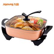 九阳(Joyoung)电火火锅锅多功能烧烤肉一体韩式电炒锅电热锅煎锅煮锅JK-45H02(升级)
