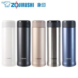象印ZOJIRUSHI 不銹鋼真空保溫杯500毫升便攜大容量辦公杯隨身杯茶杯