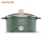 九阳(Joyoung)多功能料理锅电烧烤肉盘电火锅家用电煮锅热锅3L升HG30-GD91 复古绿