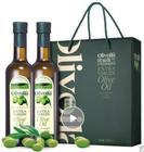 欧丽薇兰特级初榨橄榄油礼盒750ml*2瓶(生产日期2020年1月,保质期24个月)