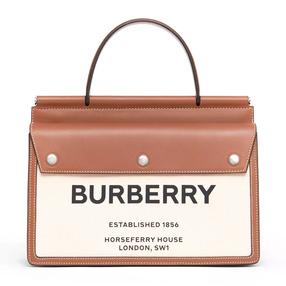 【香港直邮】Burberry 巴宝莉 女士棕色手提包 8014637