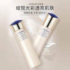 日本Shiseido资生堂悦薇珀翡水乳套装 清爽型 滋润型 150ml+100ml