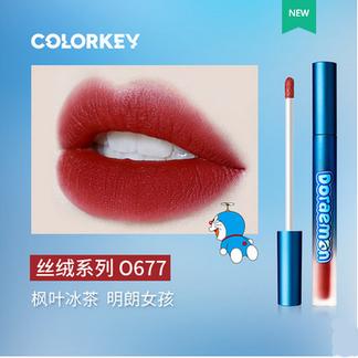 colorkey珂拉琪哆啦A梦版丝绒系列空气唇釉O677 1.7g