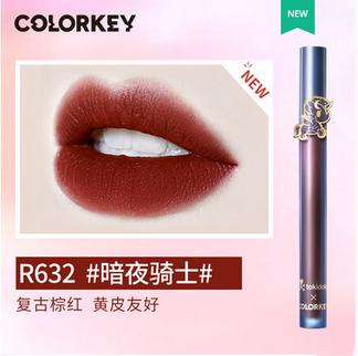 colorkey珂拉琪tokidoki独角兽联名丝绒系列R632 1.7g