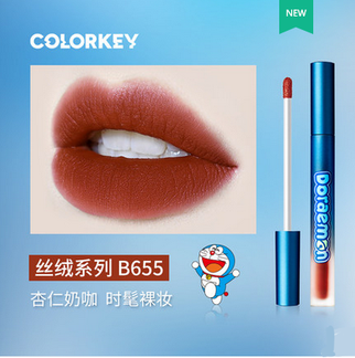colorkey珂拉琪哆啦A梦版丝绒系列空气唇釉B655 1.7g