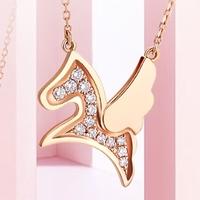 【预售】钻石世家小梦马钻石吊坠0418K013【情人节8.8折优惠】