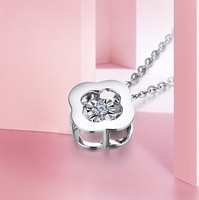 【预售】钻石世家爱随心动18K钻石吊坠0519C007【情人节8.8折优惠】